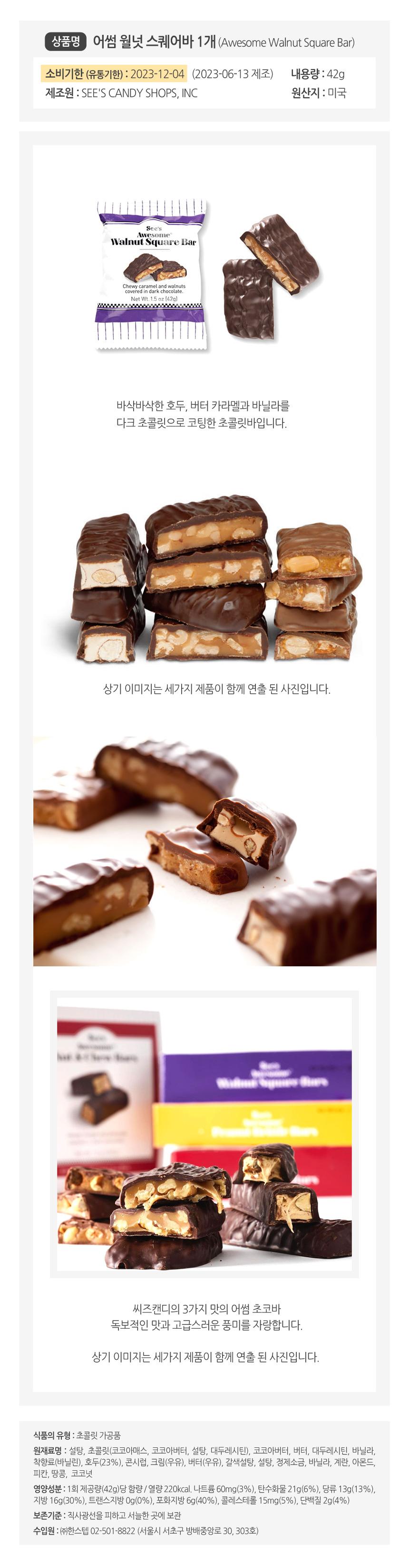 awesome_walnut_square_bar_1.jpg
