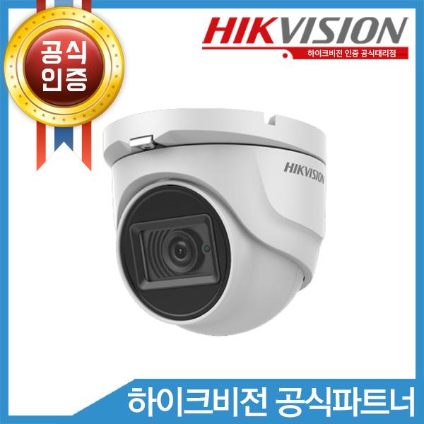 중국,하이크비전,2년,돔카메라,아날로그,아날로그카메라,800만화소,BNC,6mm,30M,카메라,하이크비전모델,4in1지원