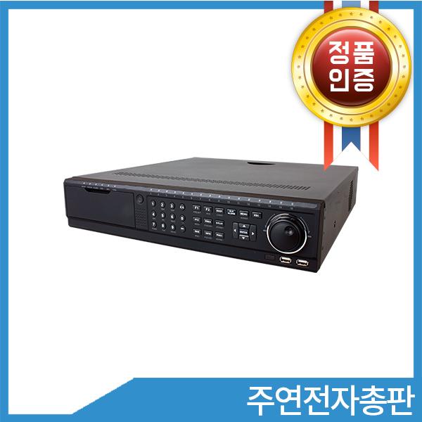 JTN-640-8H