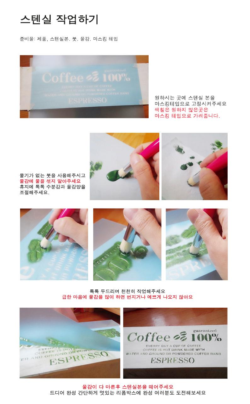 스텐실 도안(ST-2053) 사랑새 - 대문닷컴, 3,100원, 스텐실, 스텐실도안