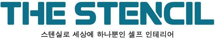 스텐실 에코백 만들기 세트 - 대문닷컴, 5,900원, 스텐실, 스텐실도안