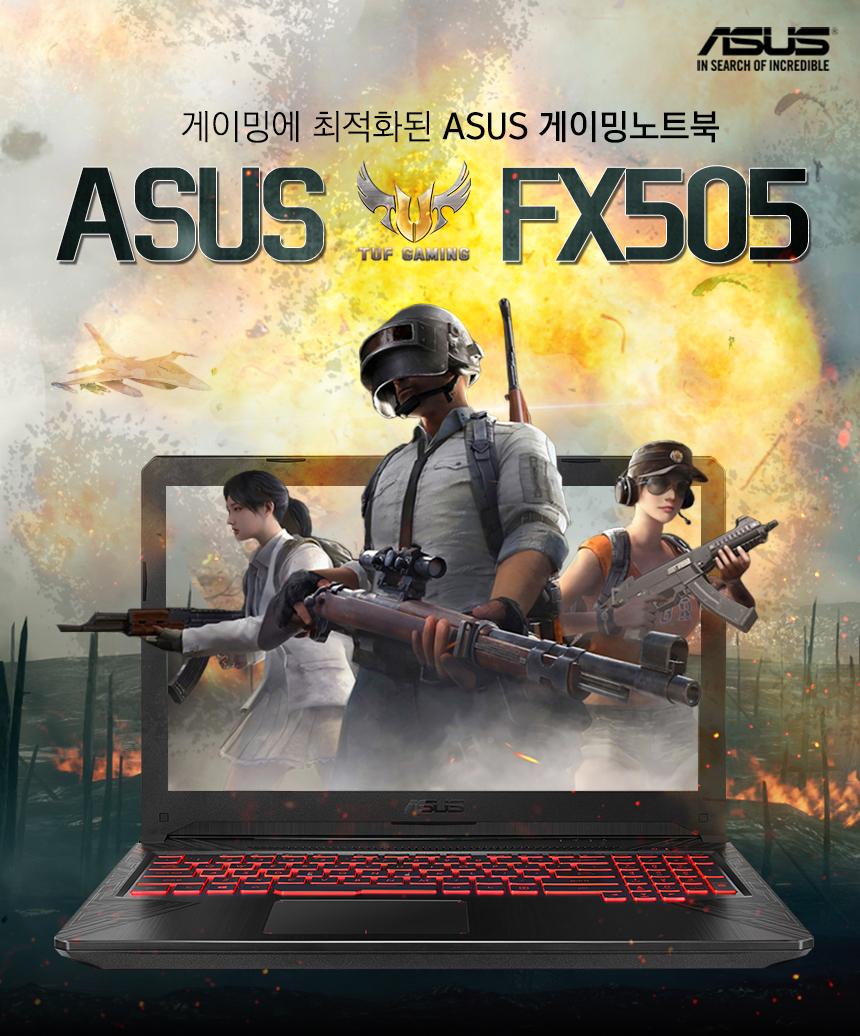 Asus FX505GD-BQ044 Gaming Laptops - 11STREET