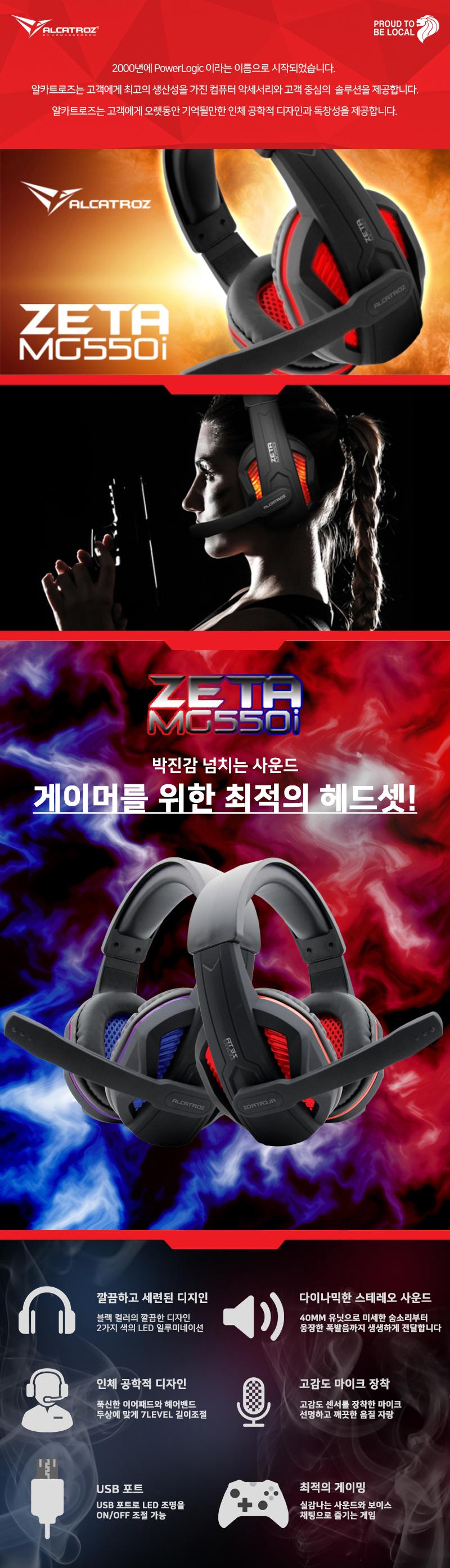 Alcatroz Zeta MG-550i Gaming Headset | Asianic Distributors Inc