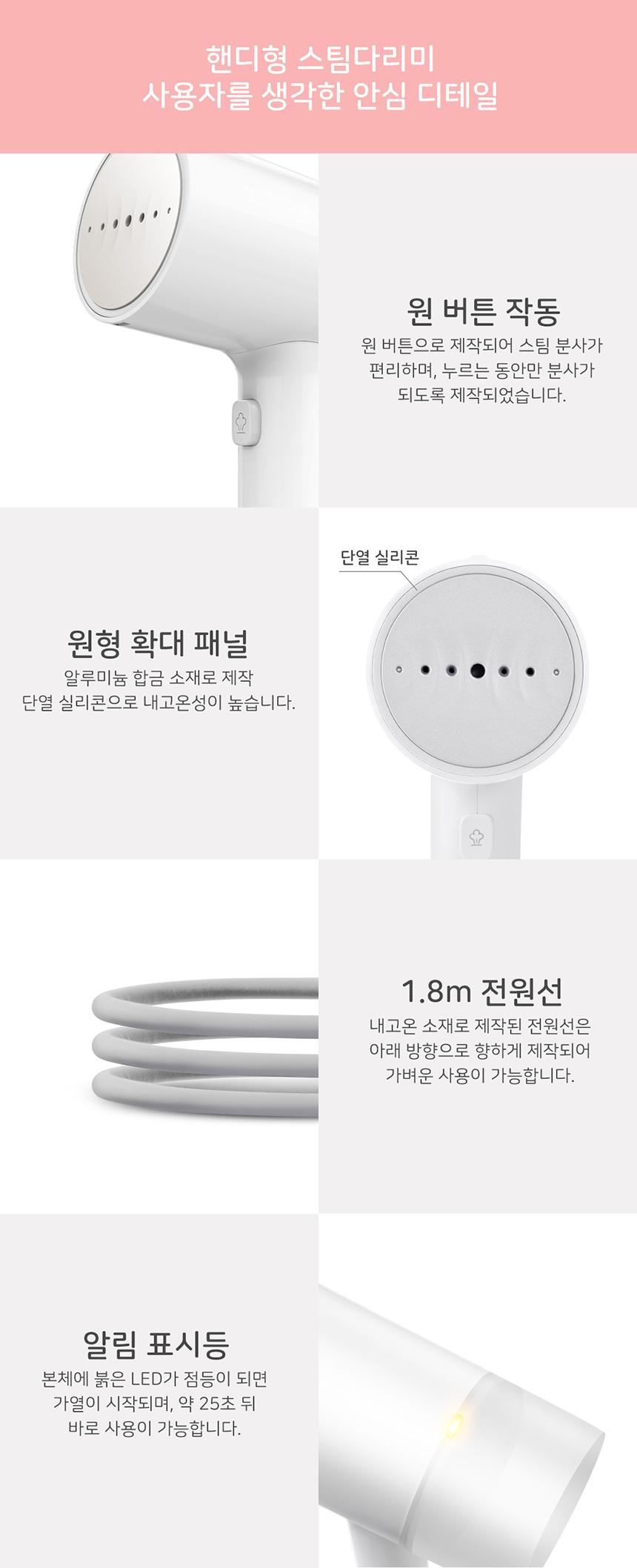 샤오미 LOFANS 핸디형 스팀다리미 국내 정식발매 - 원모어, 59,900원, 다리미/보풀제거기, 스팀 다리미