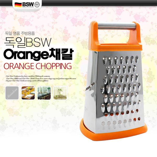 [BSW] 오렌지 채칼세트 (리뉴얼), BS-ON