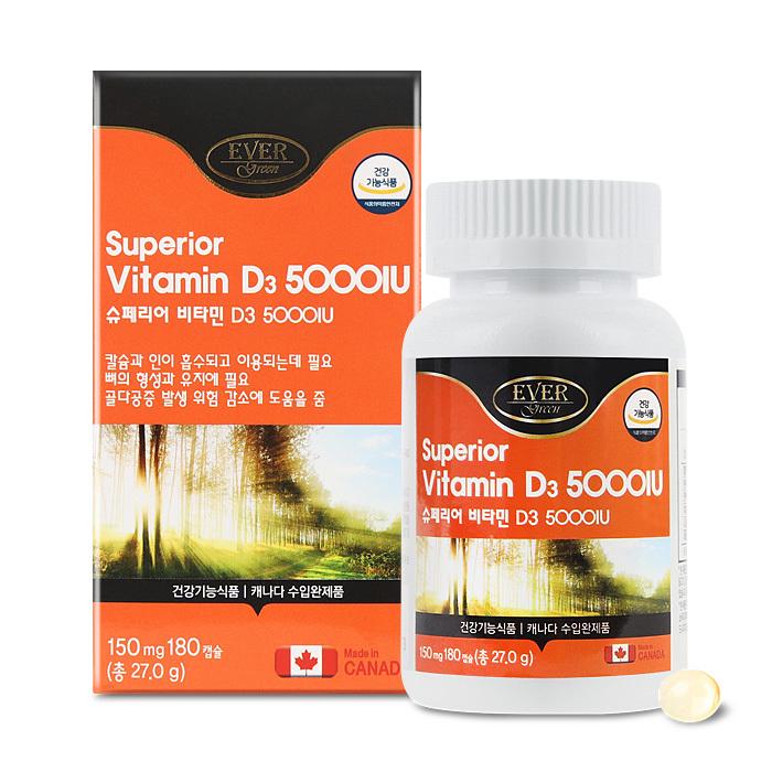 [에버그린] 슈페리어 비타민D3 5000IU 150mg X 180캡슐(건강기능식품)
