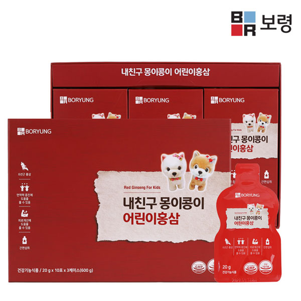 [보령컨슈머] 내친구 몽이콩이 어린이홍삼 (20g X 10포) X 3케이스(쇼핑백포함)