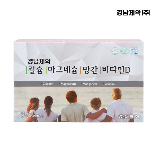[경남제약] 칼슘마그네슘망간비타민D 600mg x 180정