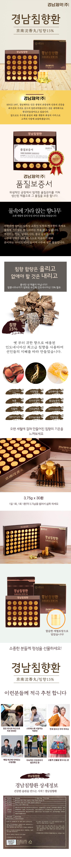 KyungNam30p_detail.jpg