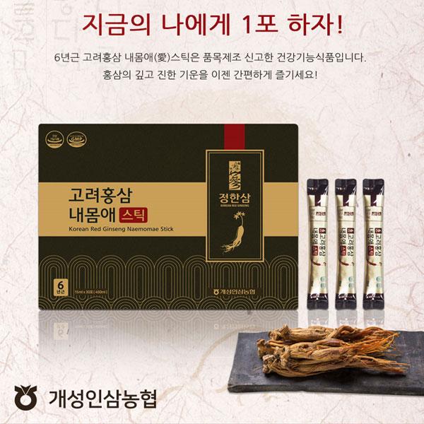 [정한삼] 고려홍삼 내몸애스틱 15ml x 30포