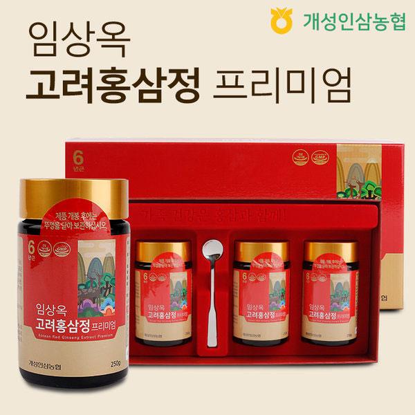 개성인삼농협 [임상옥] 고려홍삼정 프리미엄 250g x 4P
