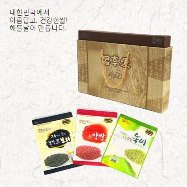 [해뜰날] 불후애명곡 3종 잡곡선물세트 3호(발아현미,검정보리,붉은약쌀) 2.1kg