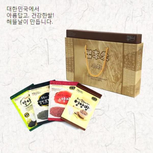 [해뜰날] 불후애명곡 4종 잡곡선물세트 4호(영양혼합20곡,검정보리,붉은약쌀,발아현미) 2.8kg