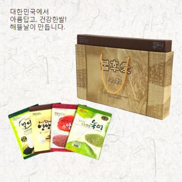 [해뜰날] 불후애명곡 4종 잡곡선물세트 5호(발아현미,녹미찹쌀,붉은약쌀,영양혼합20곡) 2.8kg