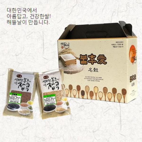 [해뜰날] 불후애명곡 스텐드 2종 선물세트(현미,찰보리) 1.0kg