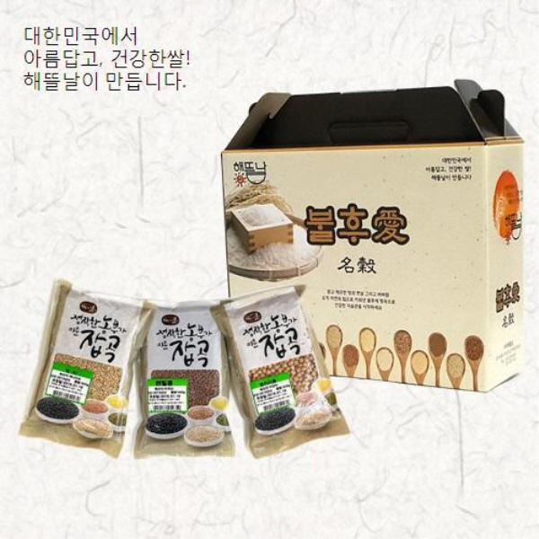 [해뜰날] 불후애명곡 스텐드 3종 선물세트(찰흑미,현미,찰보리) 1.5kg