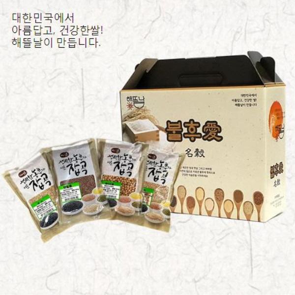 [해뜰날] 불후애명곡 슈퍼푸드 4종 선물세트(귀리,렌틸콩,병아리콩,혼합19곡) 2.0kg