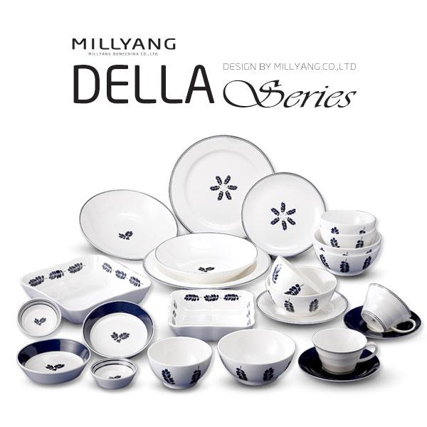[밀양본차이나] 델라 디너 4인 홈세트 24p