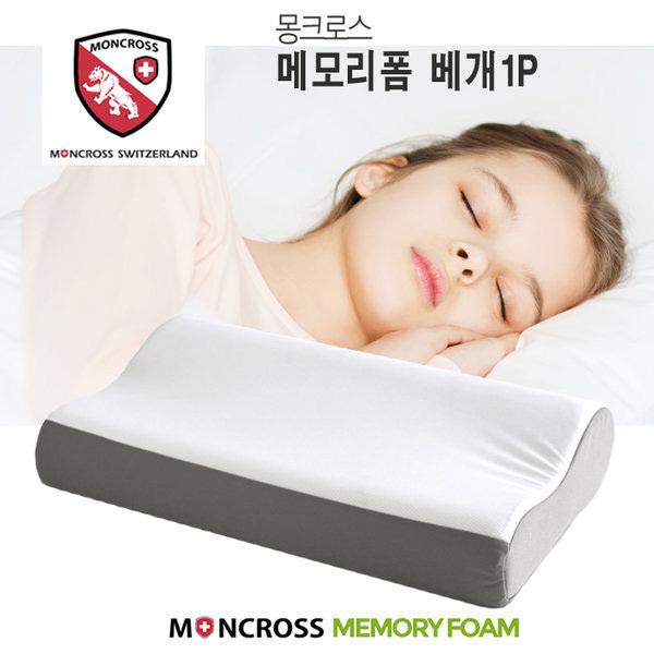 [MONCROSS] 몽크로스 메모리폼 베개 1종