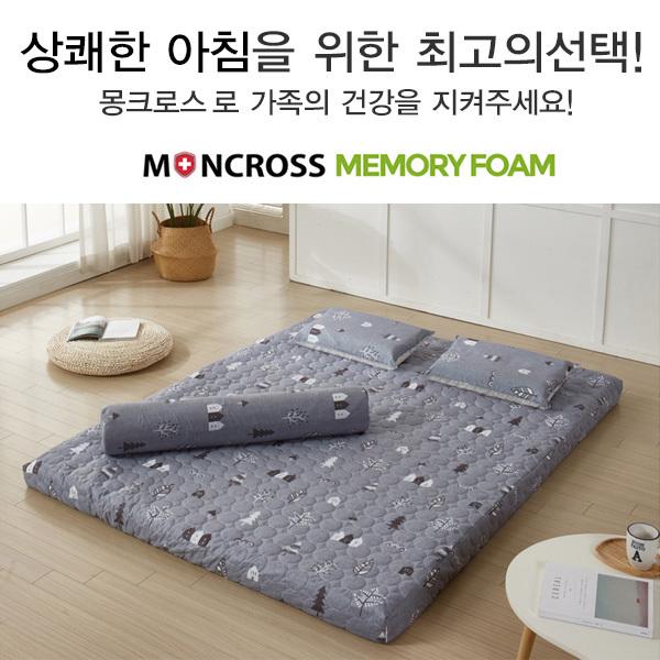[MONCROSS] 몽크로스 소프트 볼륨매트(더블) + 베개2종 + 바디필로우