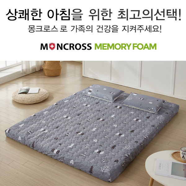 [MONCROSS] 몽크로스 소프트 볼륨매트(더블) + 베개2종