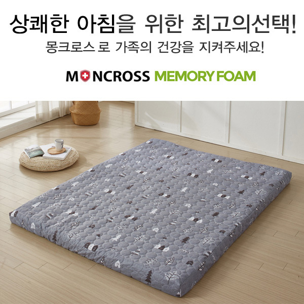 [MONCROSS] 몽크로스 소프트 볼륨매트(더블) 200*140*8cm