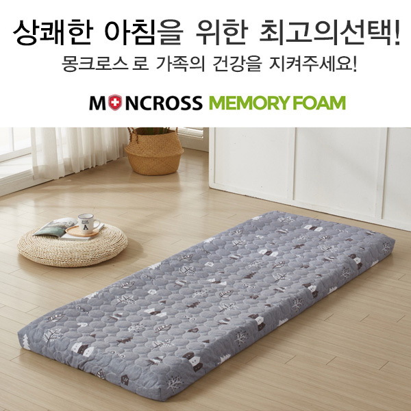 [MONCROSS] 몽크로스 소프트 볼륨매트(싱글) 200*90*8cm