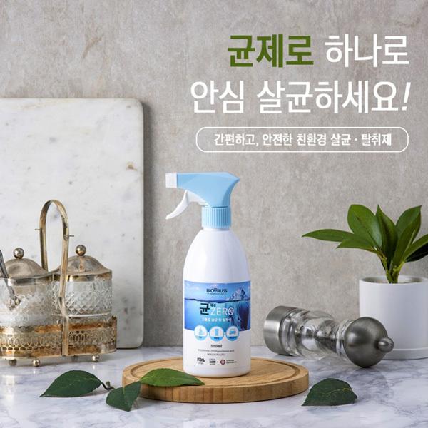균제로 친환경 살균 탈취제 500ml(30개입)