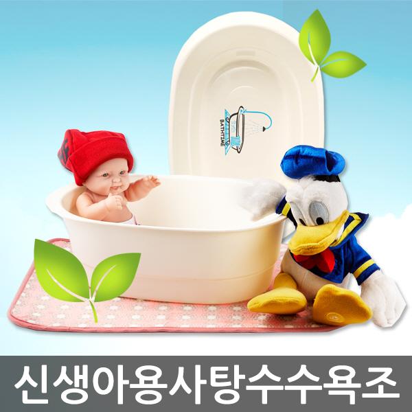 신생아용 Bio-PE 사탕수수욕조