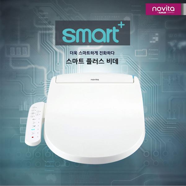 [노비타] 스마트 플러스 전자식 비데, BD-AC50N(자가설치)