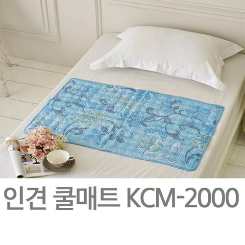 [임금님] 프리미엄 인견 쿨매트 싱글매트, KCM-2000