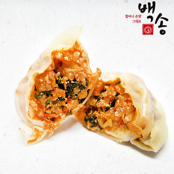 [백송식품] 손만두 김치만두 1.4kg x 2봉