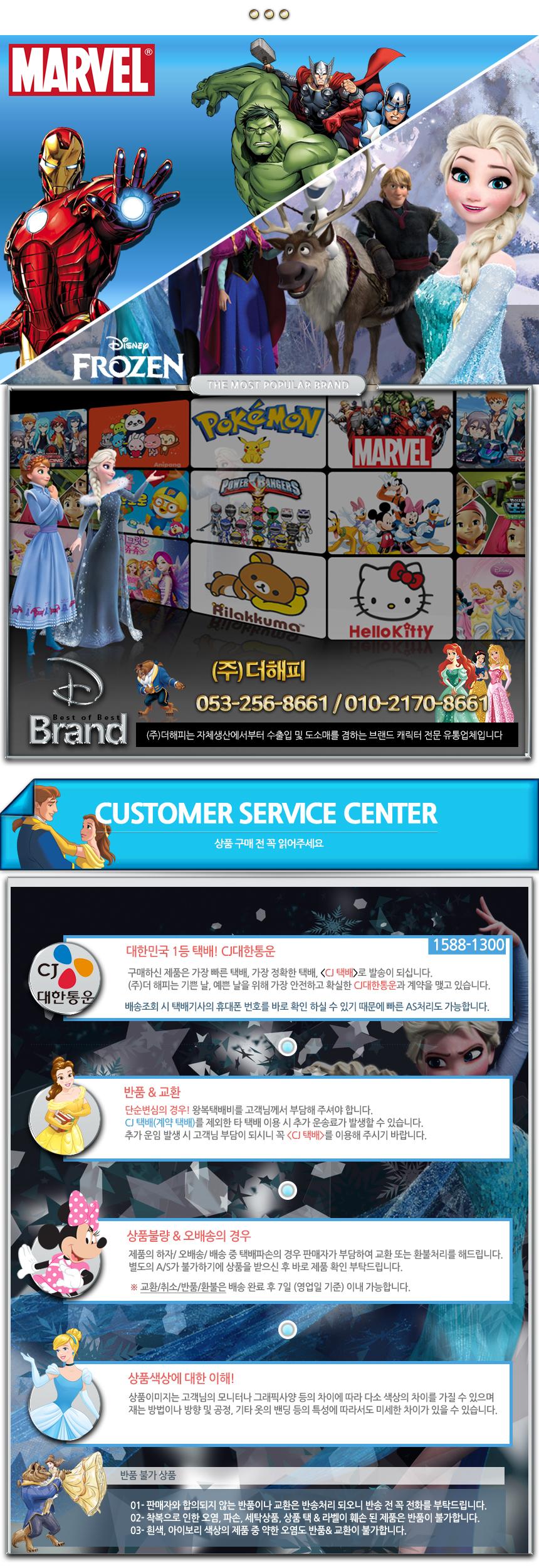 디즈니 정품 겨울왕국 아동 캐릭터 앞치마 세트 - 더해피, 17,800원, 미술놀이, 앞치마/가운/팔토시
