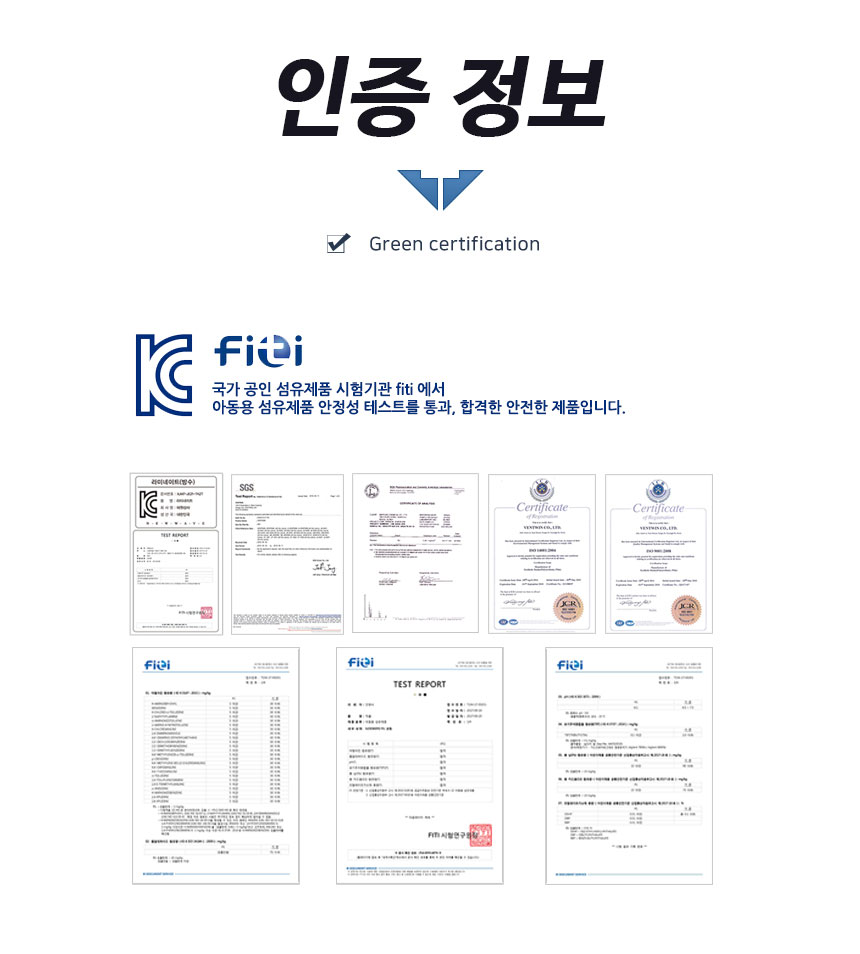 더해피 핸드메이드 남녀아동 우비 판초우의 하의 - 더해피, 9,900원, 레인코트/소품, 레인코트