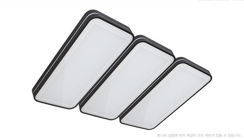 LED소프트거실등180w(black) - 대림라이팅, 1,130,500원, 리빙조명, 방등/천장등