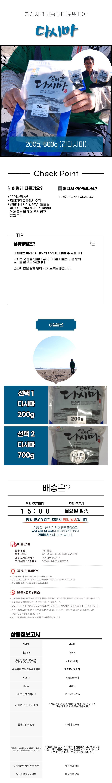 2021080400001-1.jpg