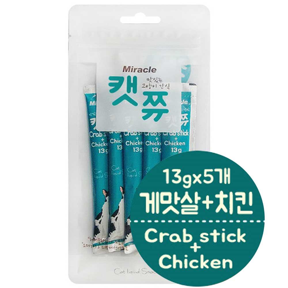 미라클  캣쮸 게살 치킨 (13g x 5개)