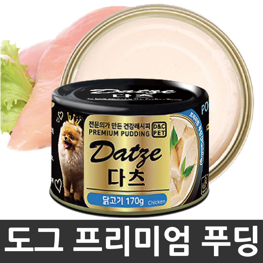 [더산펫](다츠) 애견 푸딩 주식캔/닭고기맛 (1박스/170gx12)
