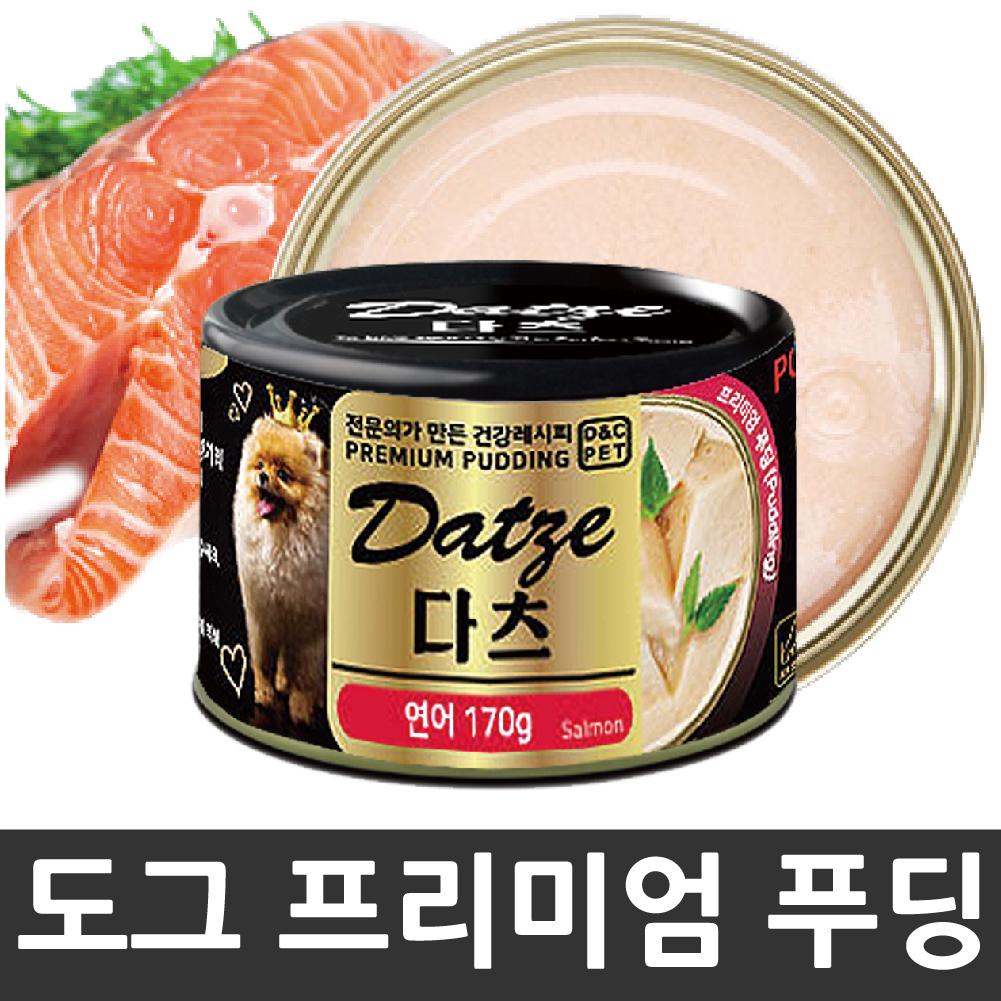 [더산펫](다츠) 애견 푸딩 주식캔/연어맛 (1박스/170gx12)