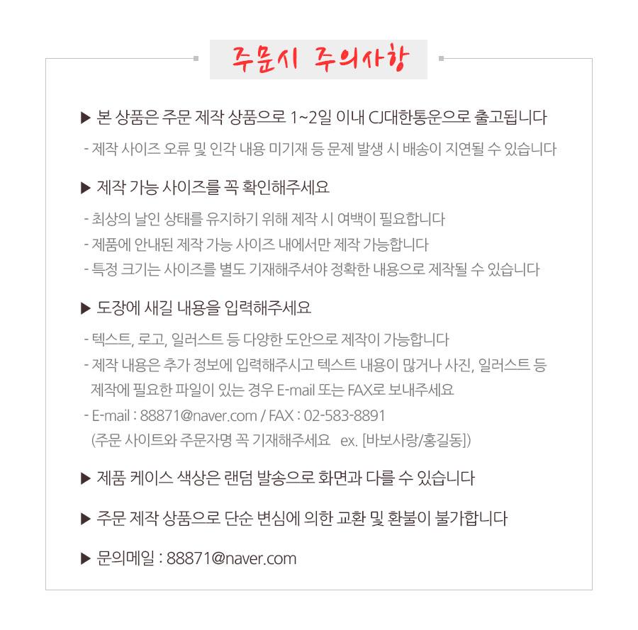 주문제작 칭찬스탬프 선생님스탬프 얼룩말A - 고무인닷컴, 16,500원, 스탬프, 주문제작스탬프
