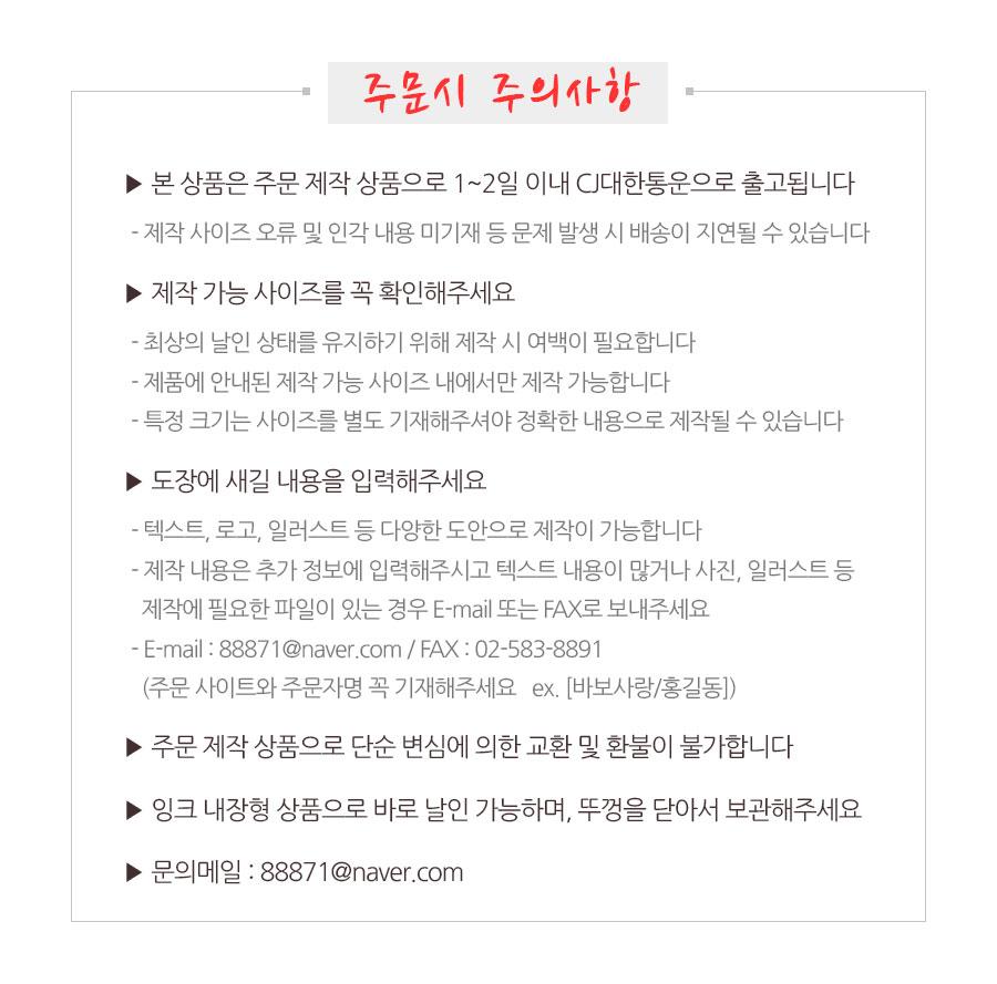 만년 칭찬도장 선생님스탬프 주문제작 발랄소녀 - 고무인닷컴, 14,300원, 스탬프, 주문제작스탬프