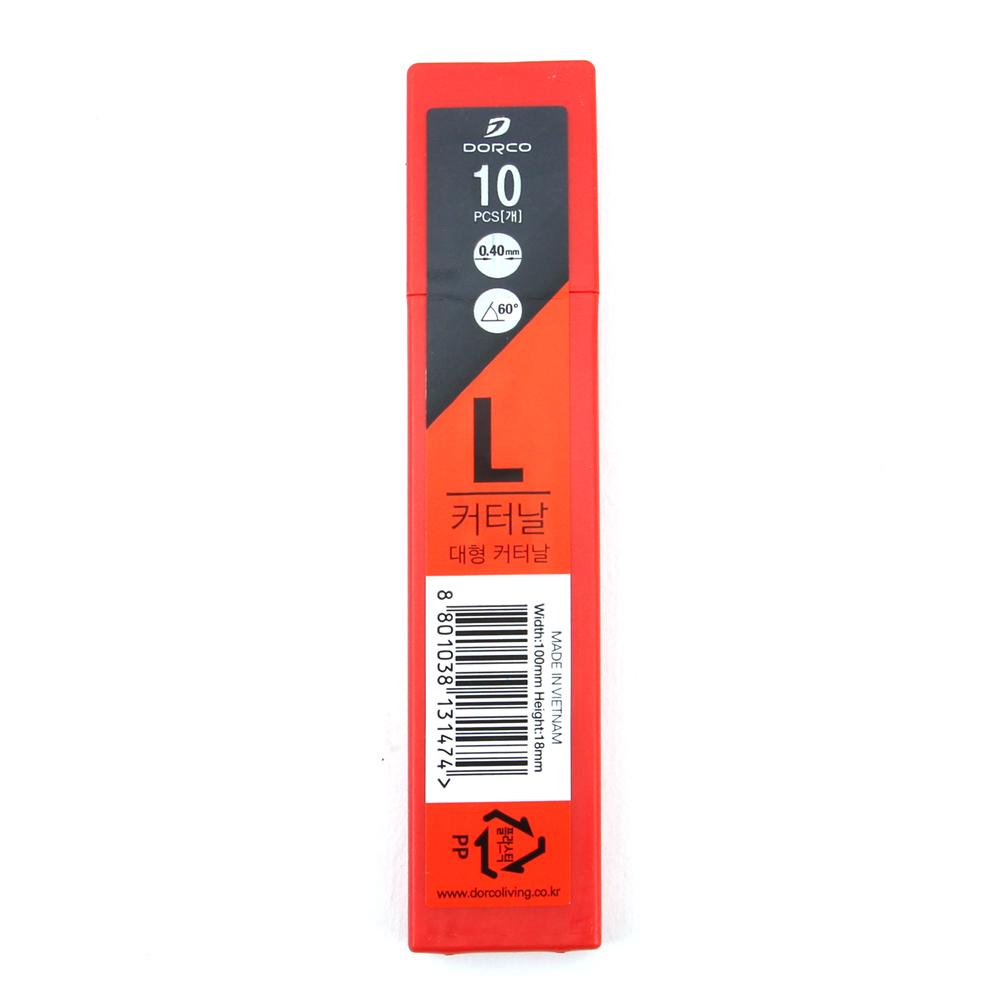 도루코 커터칼용 커터날 L 10개입