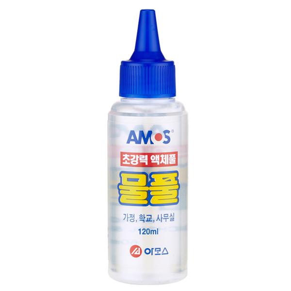 아모스 액체 물풀 120ml