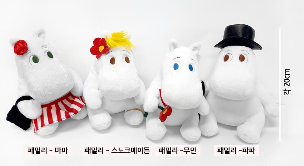 무민(moomin) 정품 봉제인형-패밀리 20cm - 무민, 13,500원, 캐릭터인형, 무민