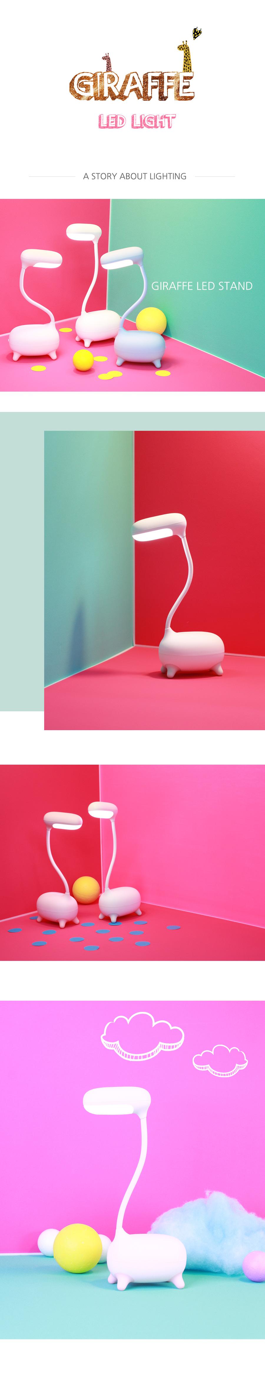 GIRAFFE(기린) LED 스탠드 - 화이트 - 오-하, 25,000원, 리빙조명, 테이블조명