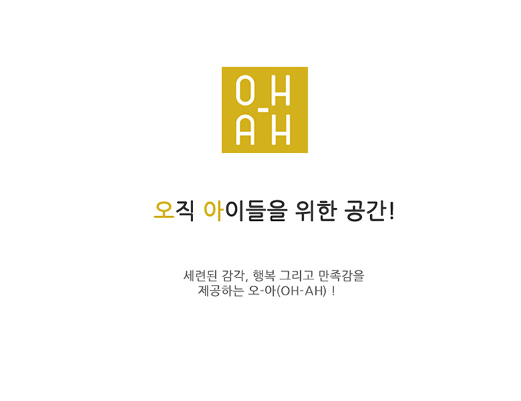 스폰지밥 사각필통 (DS-5000) - 오-아, 8,000원, 패브릭필통, 캐릭터