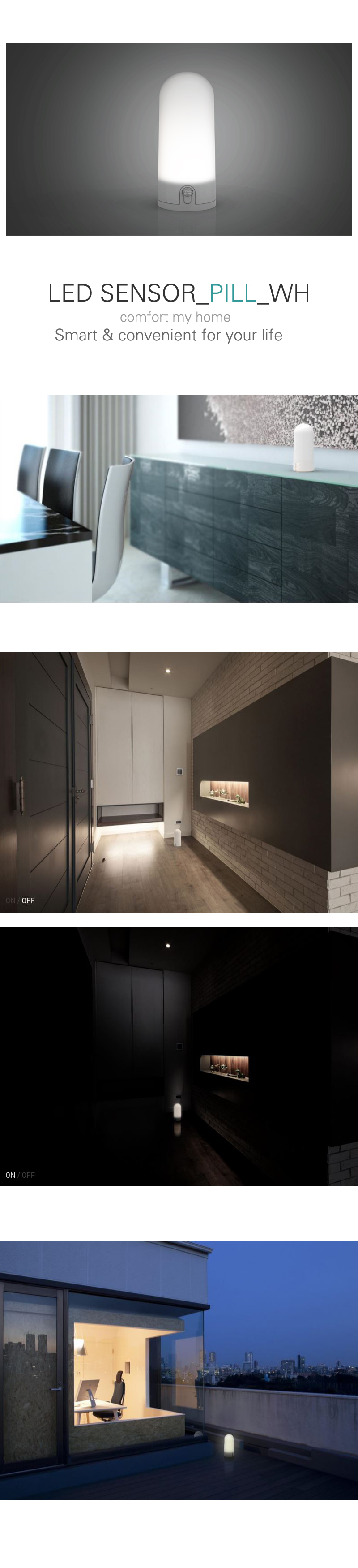 LED SENSOR PILL - 오-하, 13,300원, 리빙조명, 테이블조명