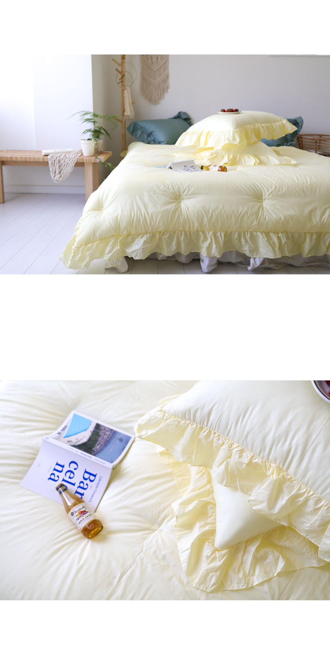로맨틱프릴 레몬 60수 순면 침구풀세트 라지킹LK - 구르미애, 168,900원, 퀸/킹침구세트, 러블리/플라워
