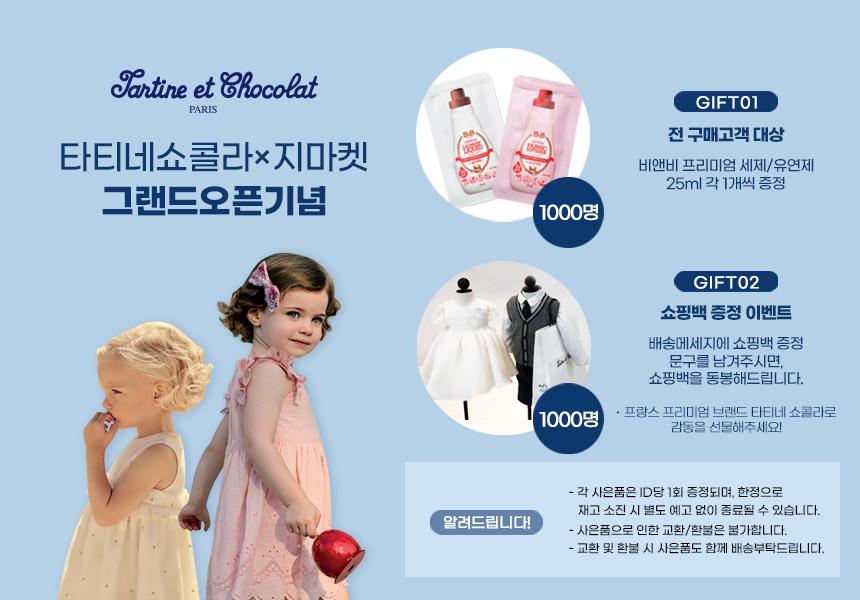 메디앙스-직영 - 소개