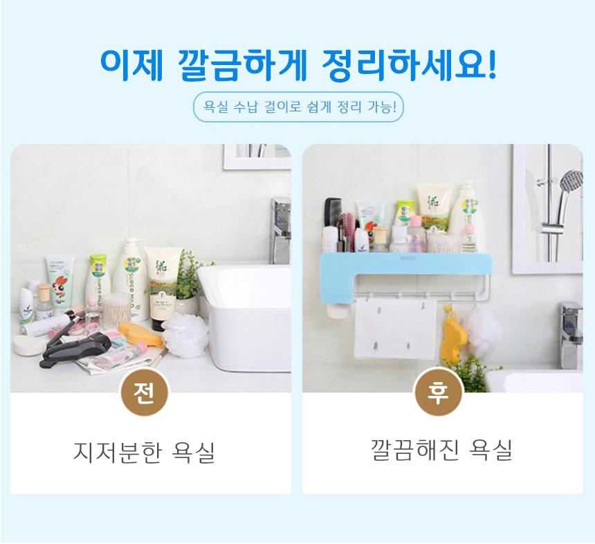 에코팩토리 욕실 화장실 선반 ECO0808 - 에코팩토리, 22,500원, 정리용품/청소, 욕실선반/걸이